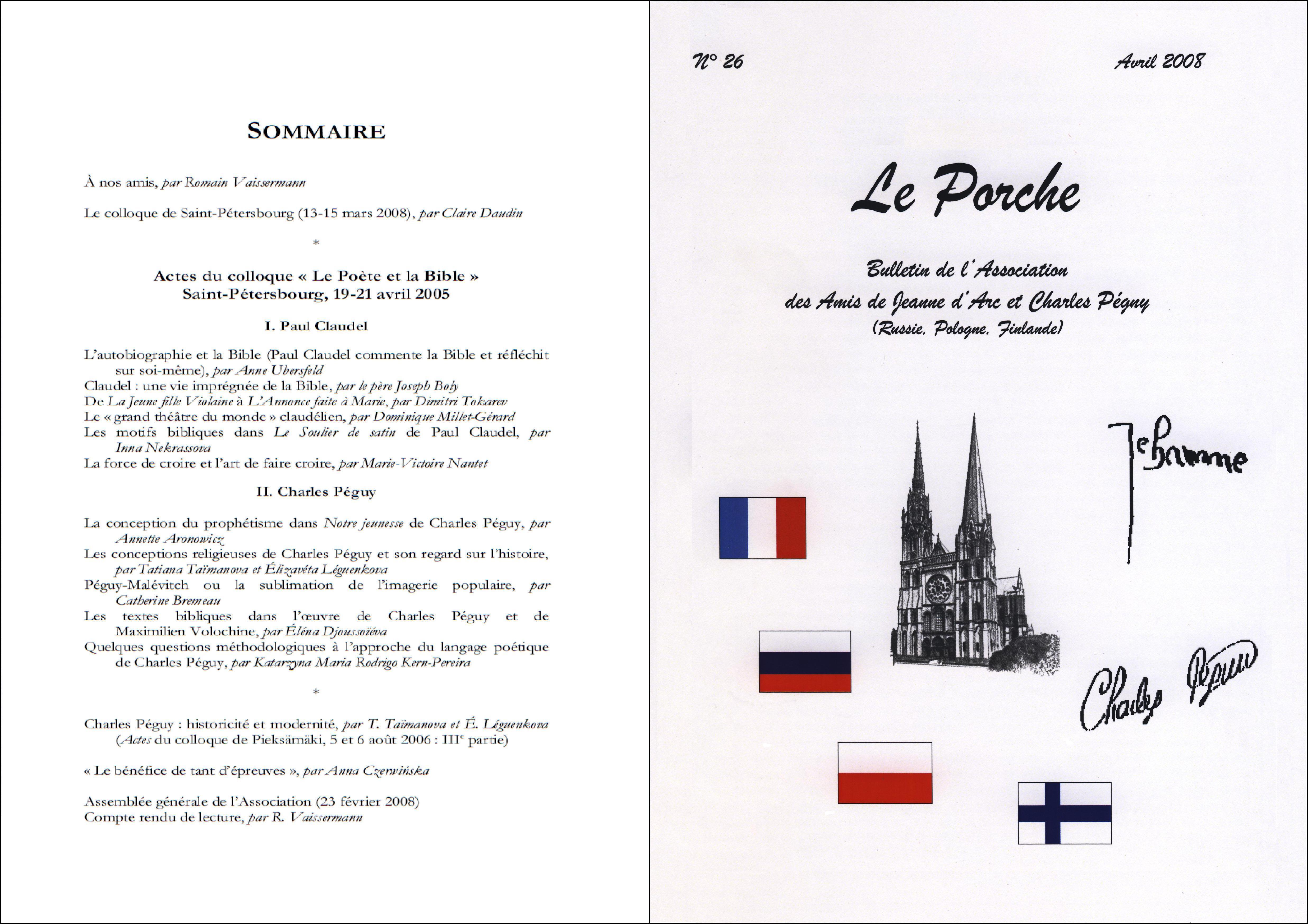 Colloque de Saint-Pétersbourg, vol. I, 140 exemplaires