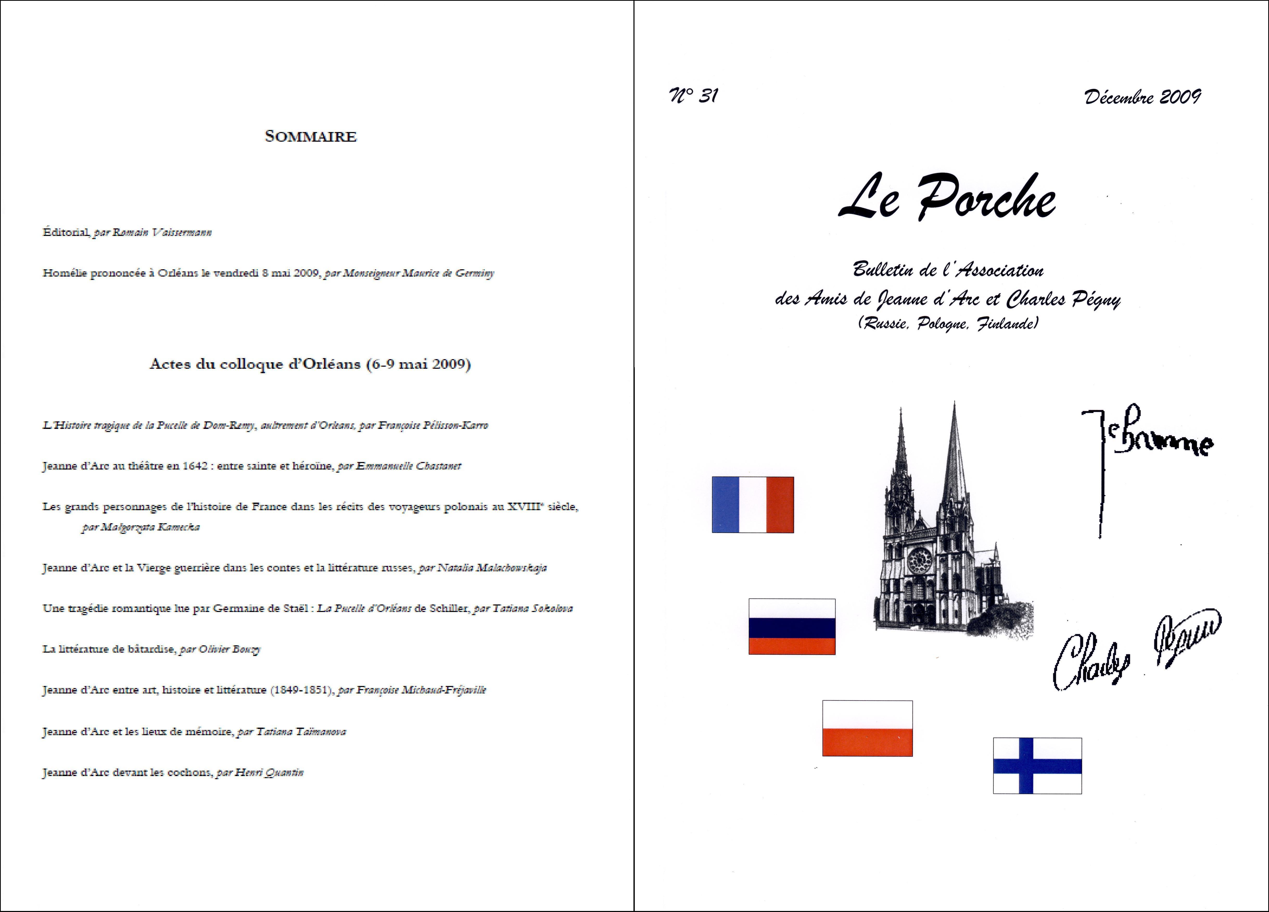 Colloque d'Orléans, vol. I, 160 exemplaires