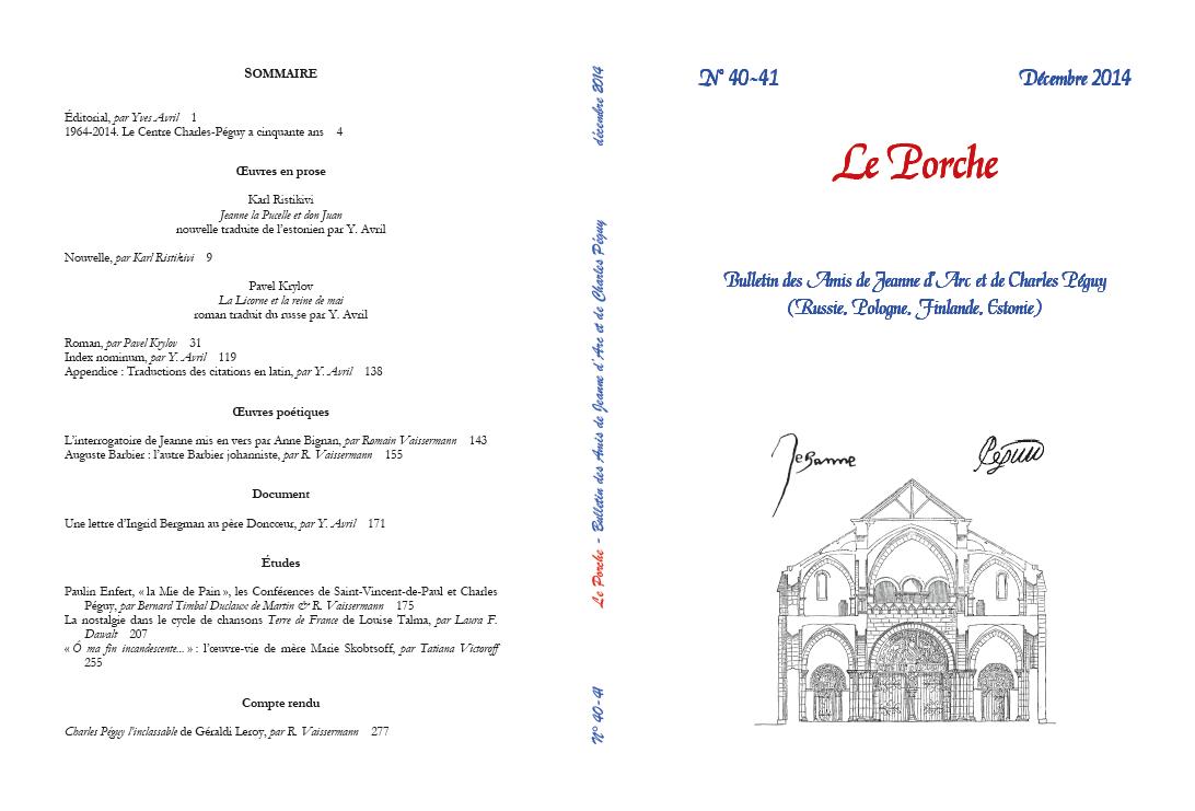 Jeanne d'Arc et Charles Péguy, 140 exemplaires