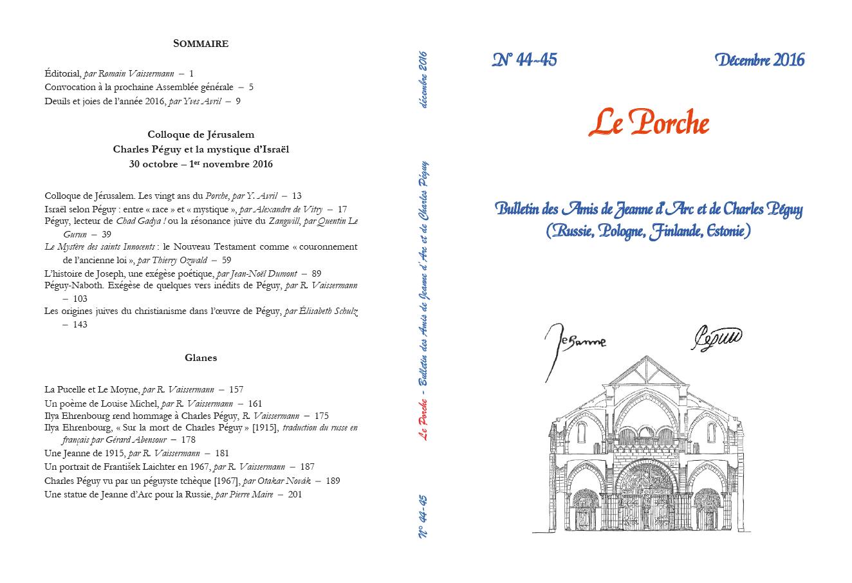 Colloque de Jérusalem, vol. I, 160 exemplaires