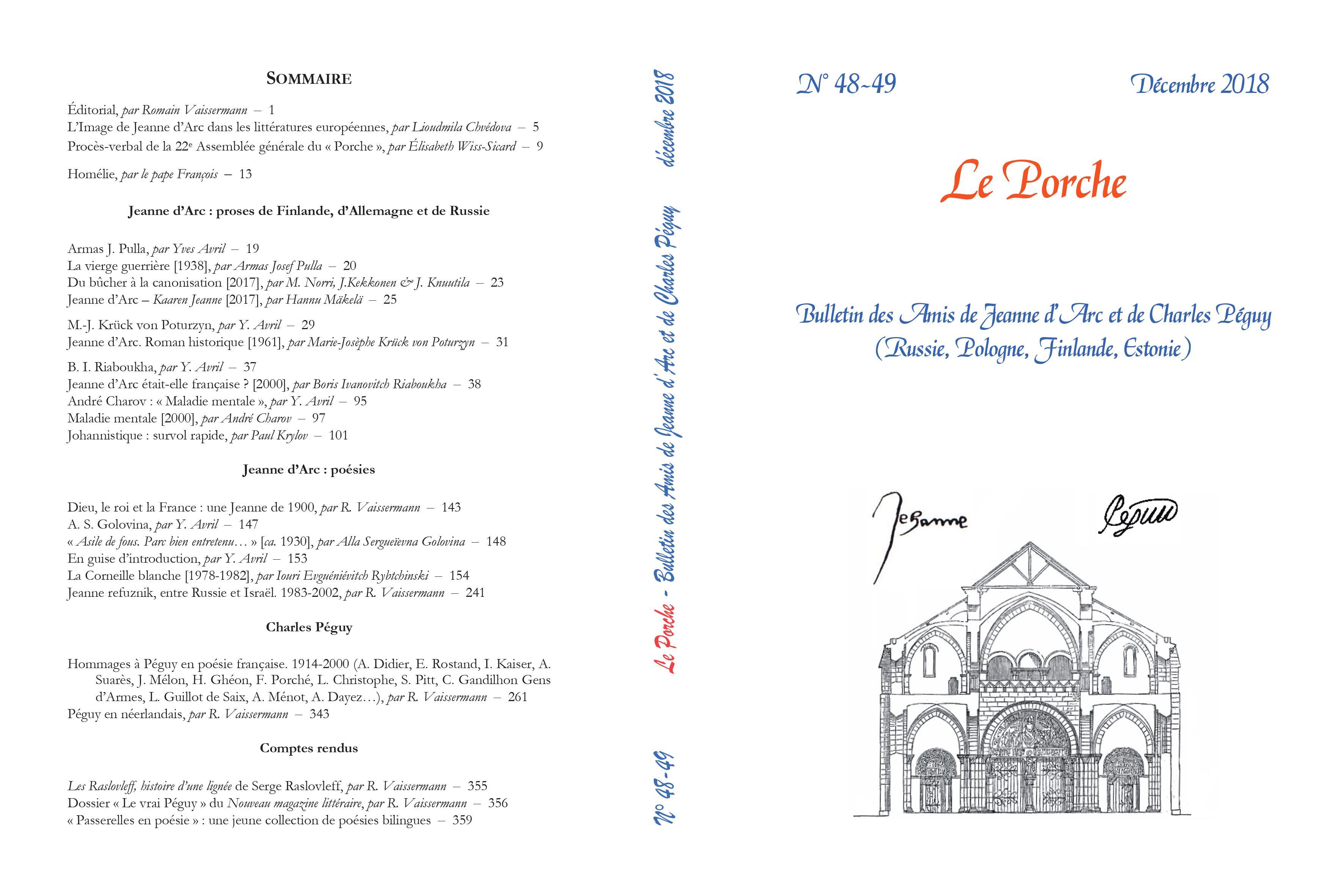 Cv Bibliographie De Romain Vaissermann